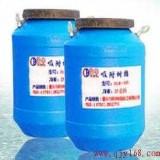 供应中药分离提纯工艺用�C吸附树脂