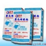 供应肇庆景华品牌聚丙烯酸钠增稠剂