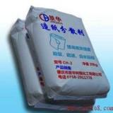 供应造纸多功能助剂�C造纸分散剂