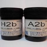 供应A2b导电银胶LED专业