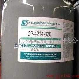 螺杆机专用CP4214320冷冻油