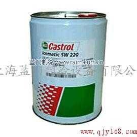 Castrol嘉实多冷冻油SW68SW100SW220等