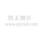 FY-811A 气动式双刀零件成型机
