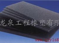 衡水聚乙烯闭孔泡沫板,聚硫密封胶,塑料胶泥