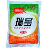 GQ-300强力安全粉状清洗剂