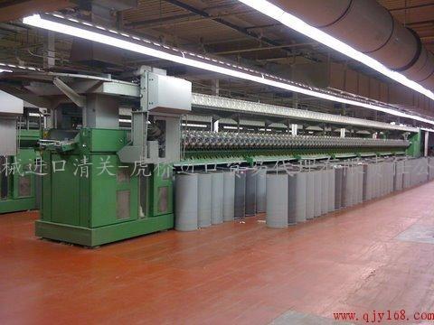 东莞珠海纺织机床机械生产线设备进口报关代理