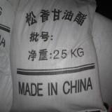 松香甘油脂138
