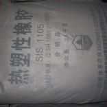 SIS1105