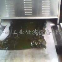 微波海苔杀青设备