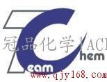 海郑实业(SeaZheng)代理冠品化学(TeamChem Company)产品讯息归总