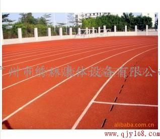 成都 安徽 北京专业生产塑胶跑道厂家绣林康体