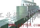 工业微波设备公司