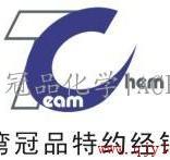 ACF产品行业首发室温预贴低温贴合ACF16