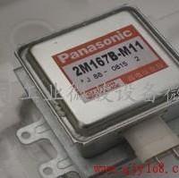大型微波设备肉类杀菌设备