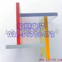 上海市抗静电亚克力板