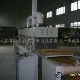 山东微波设备厂