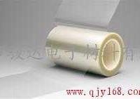 超低粘双面胶,粘性极低反复可移的PET双面胶