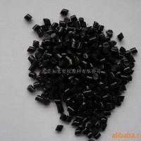 优价供应TPU鞋材 脚轮 再生抽粒料 黑色/本色
