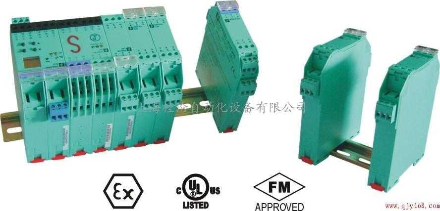 KCD2-STC-EX1,现货特价,P,F安全栅