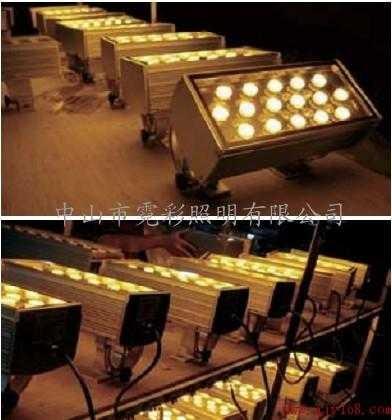 供应LED大功率投光灯