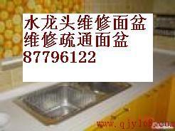 扬州疏通管道87796122维修太阳能维修水管空调移机