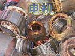 泉州物资回收/泉州旧货回收图