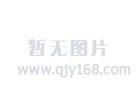 东莞油漆、清漆、涂料进口报关流程