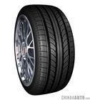 南京供应米其林轮胎报价 米其林轮胎批发 米其林轮胎厂家
