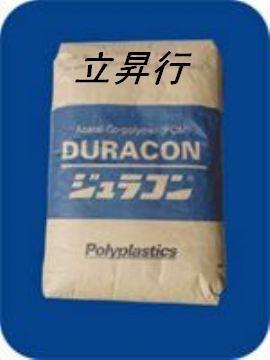 东莞POM 日本宝理 EW-02 抗静电导电