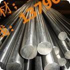 供应扁钢 槽钢 不锈钢角钢