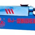 求购致富塑料造粒机械:废旧塑料再生造粒设备XJY