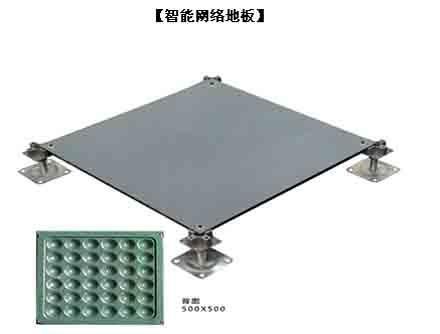 兰州甘肃兰州专业安装/施工全钢抗静电地板0931-8509172中国著名商标