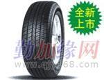 广州供应韩泰轮胎 韩泰轮胎批发 载重汽车轮胎 轮胎报价