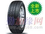 广州供应固珀轮胎 载重汽车轮胎 工程机械轮胎 轮胎