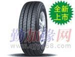 广州供应东洋轮胎 东洋轮胎批发 东洋轮胎报价