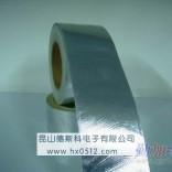 苏州无锡南通船用铝箔纤维胶带