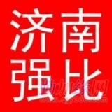 北京企业邮箱的品质