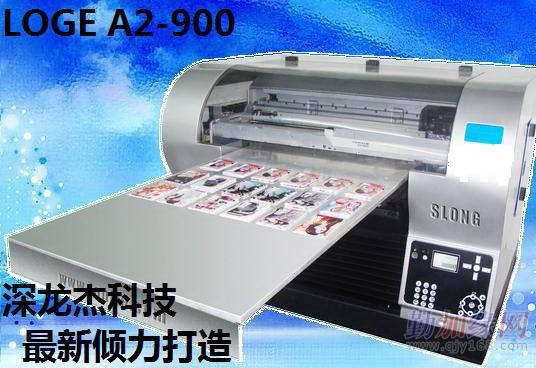 【新款】免涂层数码印刷机