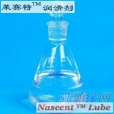 NSF-H1食品级润滑油