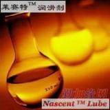 电子氟化清洗液