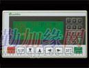 op320-a md204l文本显示器