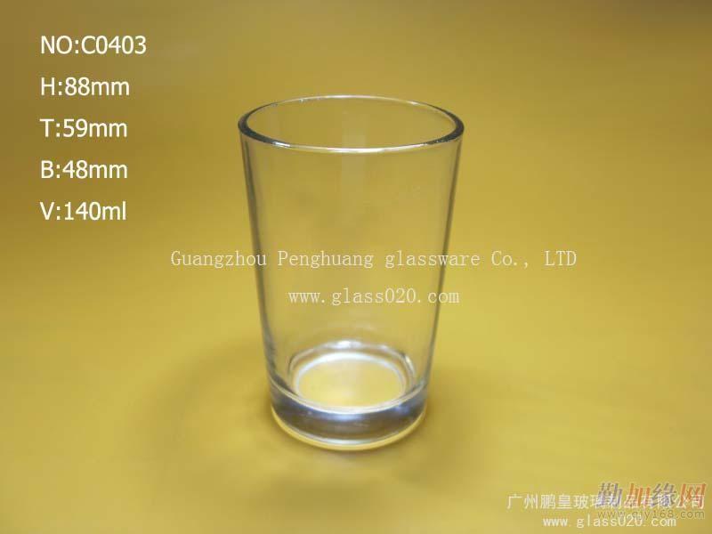 玻璃酒具,玻璃酒瓶,化妆品套装瓶