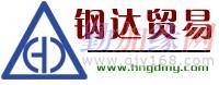 郑州建筑结构用钢板