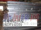 郑州桥梁用钢板