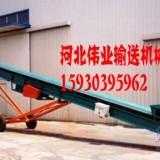 移动式皮带输送机C型钢型