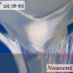 供应瑞士Nascent-氧气系统润滑油