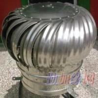 青州三缘温控设备有限公司生产的水帘质量最好,价格最低,诚招各地代理商