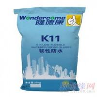 隆德康K11韧性防水浆料