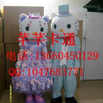 卡通 服装 用品/卡通服装舞台表演服装婚庆用品喜庆用品行走人偶,KT猫