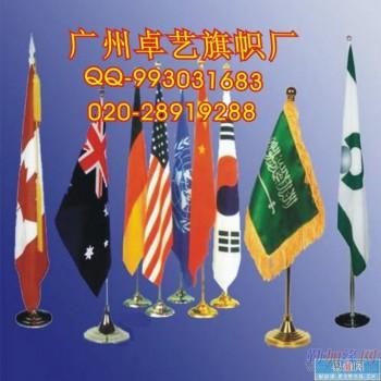 制作 广州/道旗制作司标旗制作导游旗制作 旗帜生产厂家